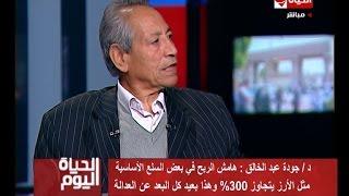 وزير التموين السابق: هامش الربح في بعض السلع الأساسية يتجاوز الـ 300 % (فيديو)