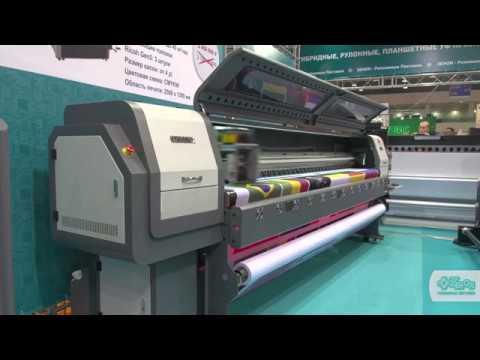 GZS3202 STARFIRE – Уникальный принтер для печати на ткани шириной 3,2 метра от ЗЕНОН