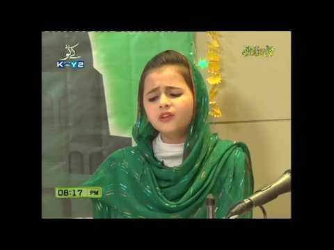 Mohammad Hamare Badi Shaan Waly - Urooj Fatima