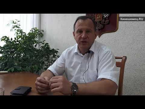 Александр  Шаботинский о строительстве мусоросортировочного завода в Кинешме