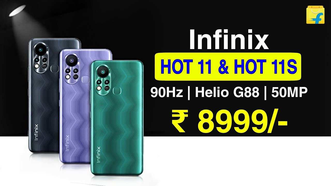 Infinix HOT 11 & HOT 11S Launch in India on Flipkart⚡First Look, Price, Specs, Camera, Review Hindi