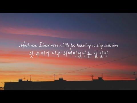 Niki - Lowkey (acoustic version) [가사해석/번역/자막]