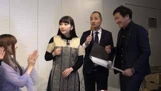 9nine(ナイン) 佐武宇綺 西脇彩華 吉井香奈恵 村田寛奈.