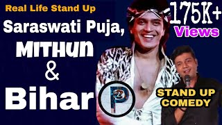 90s Kid,Our Seniors & Mithun | Priyesh Sinha Stand Up Comedy | Stand Up Comedy Indian