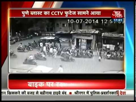 Exclusive video: CCTV footage of Pune blast released