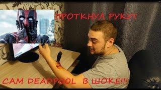 ПРОВЕРКА ЛАЙФХАКОВ ОТ SLIVKISHOW!!!ТЮРЕМНЫЕ ЛАЙФХАКИ!!