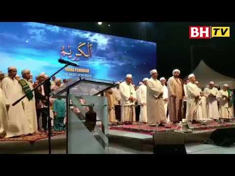7,000 hadir Majlis Negeri Sembilan Berselawat