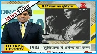 DNA: Today in History, December 8, 2016