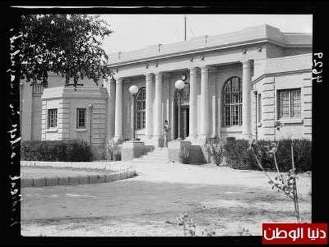 أيام الطبية ١٩٧٣-١٩٧٩ كلية طب بغداد Baghdad College of Medicine