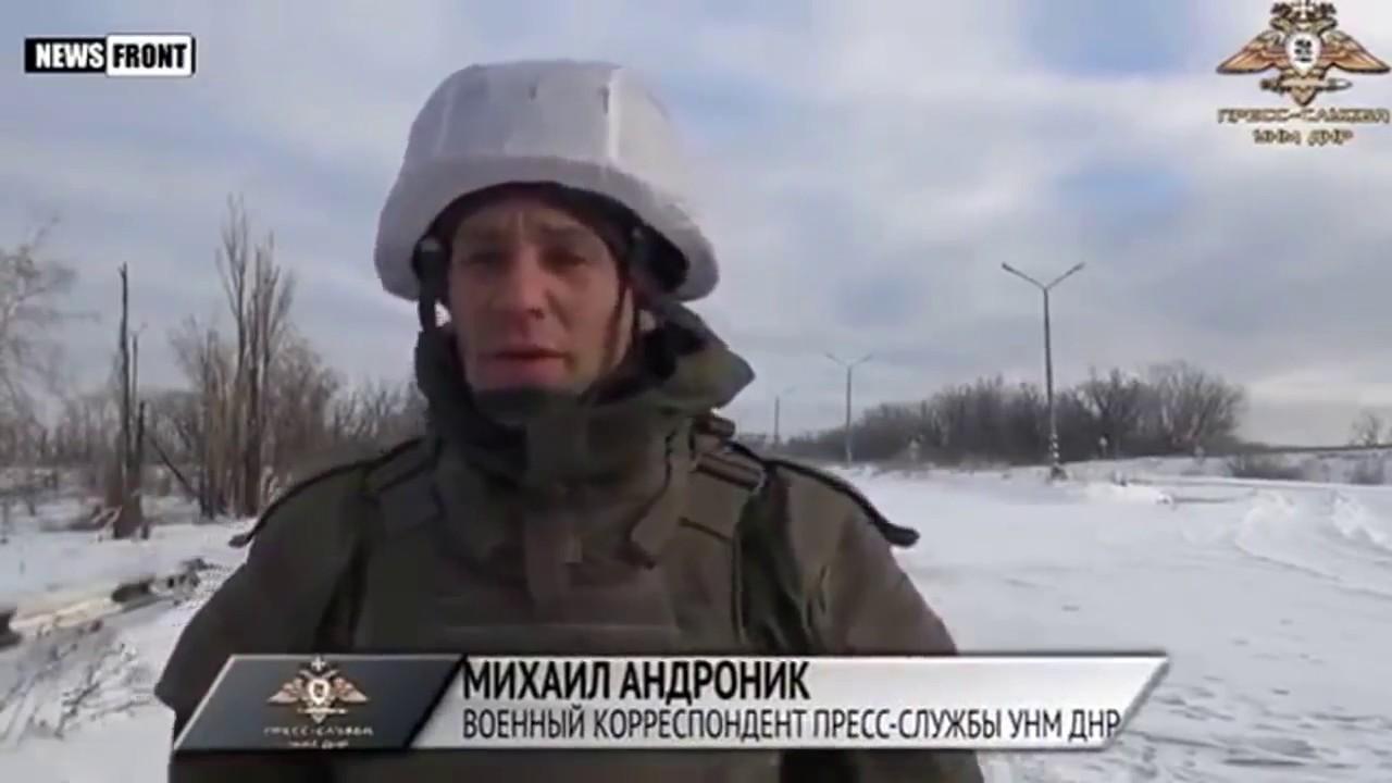 Новости cnn с украины последние новости