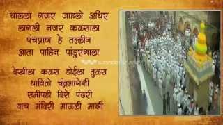 Mauli (Vitthal) lai bhaari mix dj umesh v.e. tushar