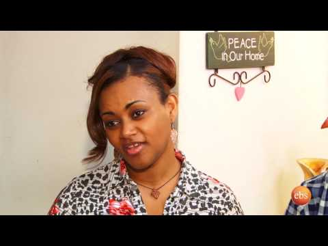 Enchewawot:  Special Interview with Muluken Melesse - Part 1 of 4