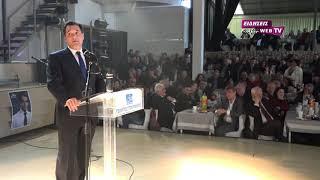 O Άδωνις Γεωργιάδης από το Κιλκίς:  Είναι και ψεύτες και κλέφτες-Eidisis.gr
