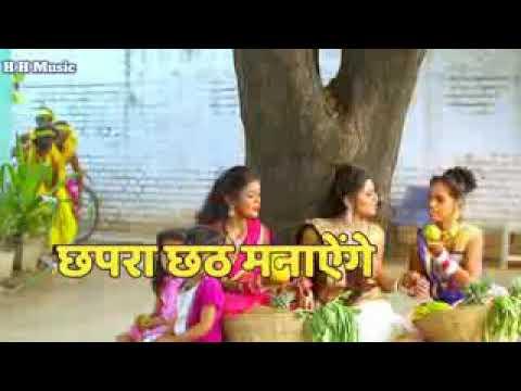 Chapra chat manage