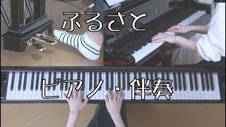 ふるさと ピアノ(伴奏・Steinway & Sons) 嵐 嵐 動画 24