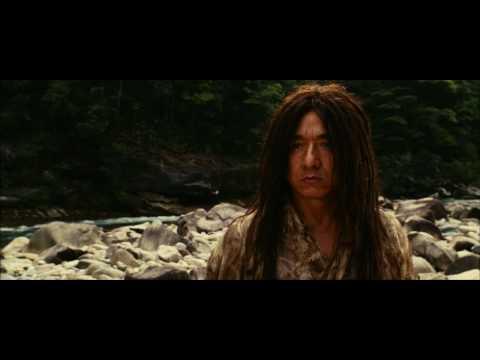 Trailer do filme O Último Chá do General Yen