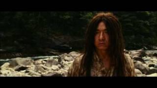 El reino prohibido - Trailer Español HD