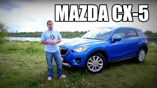 (ENG) Mazda CX-5 - Test Drive and Review