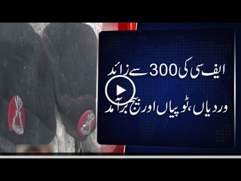 Police recovers more than 300 Frontier Corps' uniforms, caps and badges in Sukkur