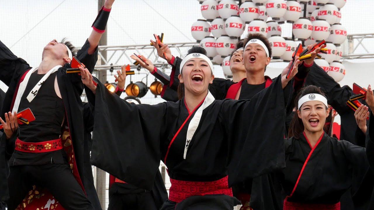 犬山 笑゛(ジョウ) 2015 粋(いきのじ) お披露目演舞 第12回犬山踊芸祭 , YouTube