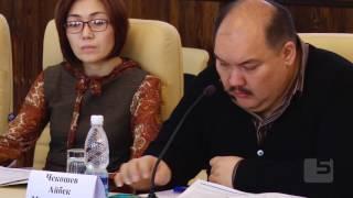 узнать решение суда теперь можно по интернету на официальном сайте Верховного суда Кыргызстана