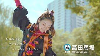 女優の石原さとみが出演する「Find my Tokyo.」キャンペーンの2018年第三弾CM「高田馬場_アジアの深み」篇が、28日から特設WEBサイト(www.findmy.tokyo)...