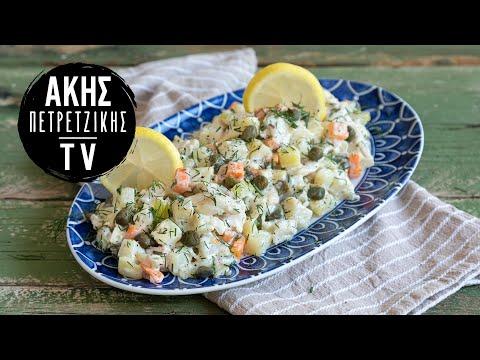 Αθηναϊκή Σαλάτα Επ. 3   Kitchen Lab TV   Άκης Πετρετζίκης