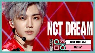 Gambar cover [쇼! 음악중심] 엔시티 드림 -라이딩 (NCT Dream -Ridin') 20200509