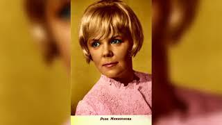 Розе Макагоновой к 90-летию со дня рождения. Помним...