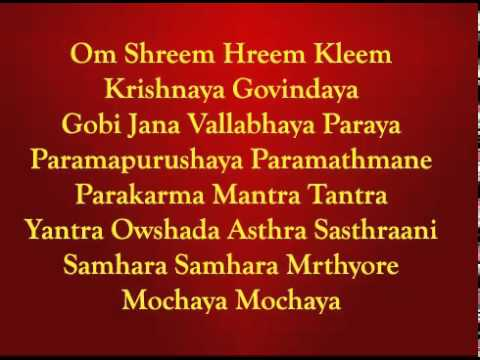 Sri Sudarshana Mantra (Different) By  Krishna.