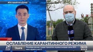 Для дачников запустят общественный транспорт в Талдыкоргане