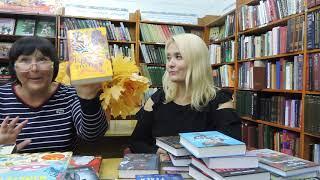 Новые книги  от книгочея - альтруиста Ларисы Чераневой