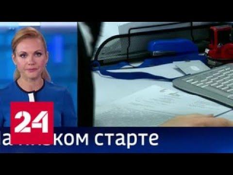 ЦБ России снизил ключевую ставку до 8,5% годовых