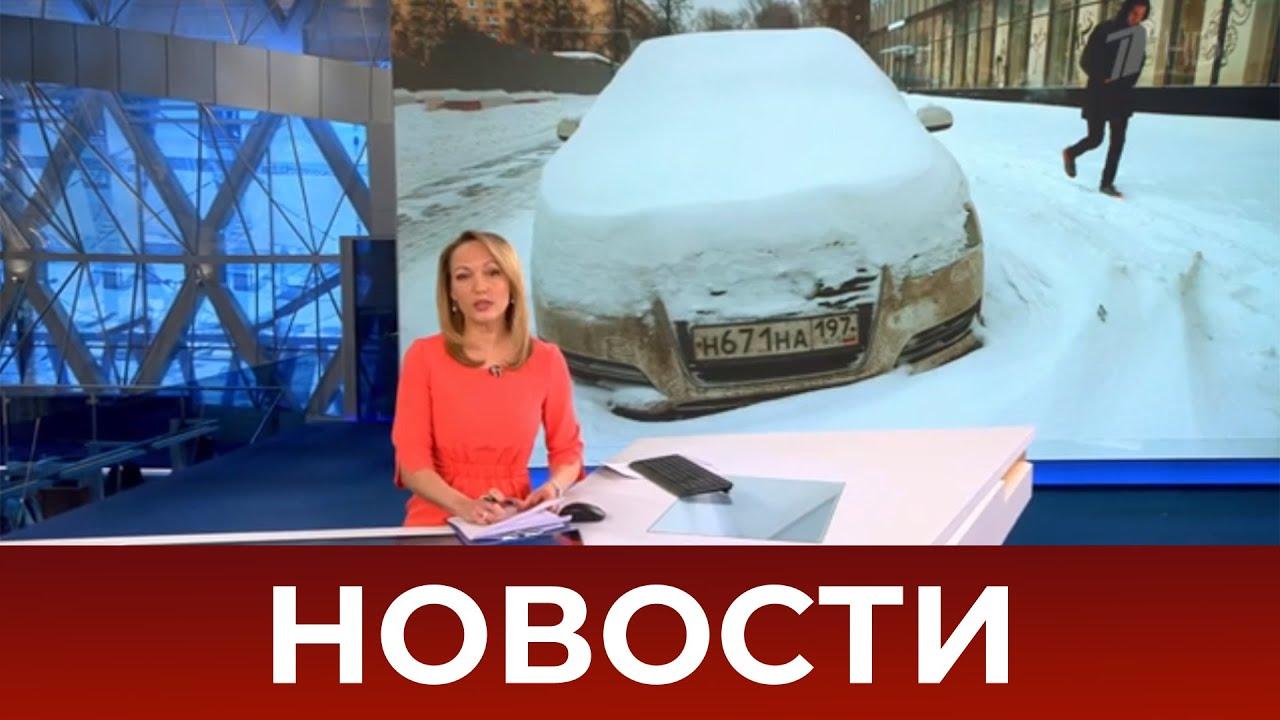 Выпуск новостей в 15:00 от 14.01.2021 MyTub.uz TAS-IX