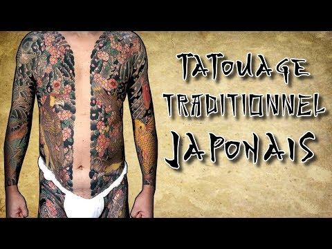 Le Tatouage Traditionnel Japonais (ou Irezumi)