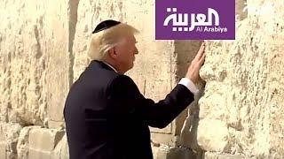 الرئيس الأميركي يزور حائط المبكى وكنسية القيامة منفرداً