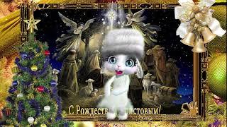 Зайка ZOOBE 'Стихи про РОЖДЕСТВО ХРИСТОВО!'