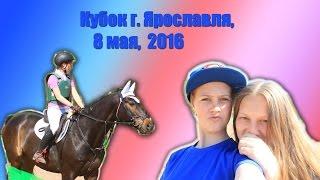 VLOG: Ярославль, 8 мая, 2016|Часть 2