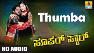 Thumba Thumba - Super Star HD Audio feat. Real Star Upendra, Keerthi Reddy