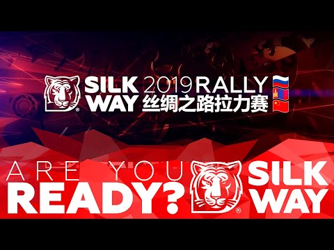 Silk Way Rally 2019 🌏 : Are You ready?