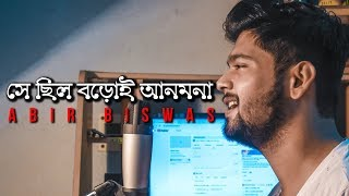 Shey Chilo Boroi Anmona Abir Biswas Mp3 Song Download