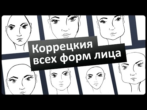 КОНТУРИРОВАНИЕ ЛИЦА НА КАЖДЫЙ ДЕНЬ//КОНТУР, РУМЯНА И ХАЙЛАЙТ для круглого лица| Anna Via Makeup