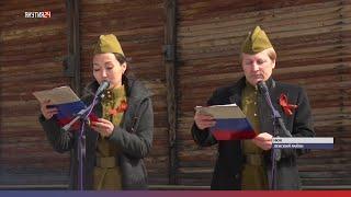 Новостной выпуск в 14:00 от 09.05.20 года. Информационная программа «Якутия 24»