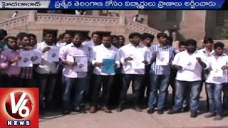 OU JAC Students Protest against CM KCR Government | Failed to Implement Manifesto - V6 News