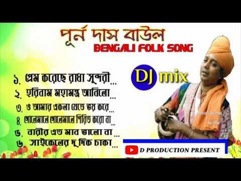 Best of Purna Das Baul Songs dj | Bengali Folk Songs Collection | DJ mix | d production present