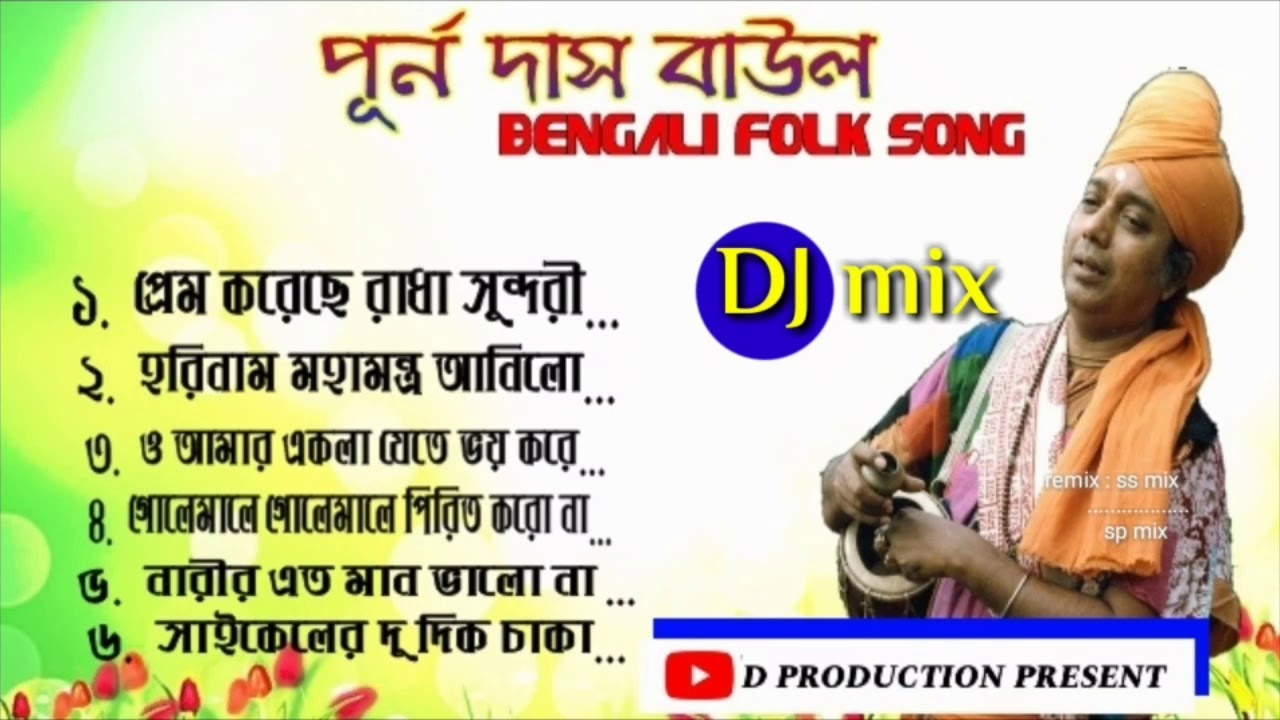 Best of Purna Das Baul Songs dj | Bengali Folk Songs Collection | DJ mix |  d production present