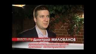 Rabota.ru - Мужские и женские профессии