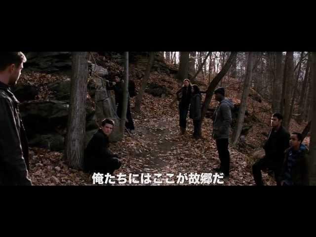 映画『レッド・ドーン』予告編