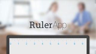 Линейка (Ruler App)