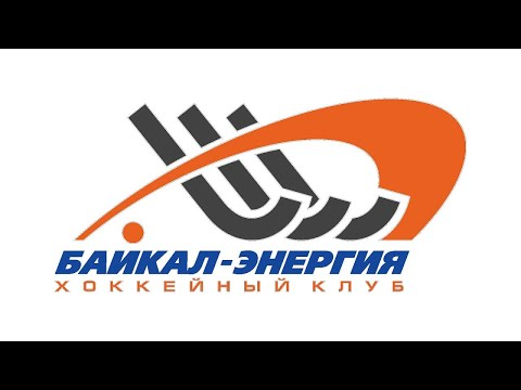 Высшая лига. 'Байкал-Энергия'-2